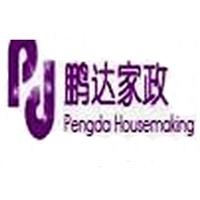 Pengda Housemaking