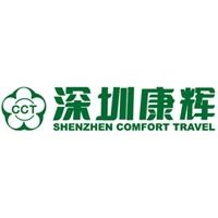 Shenzhen Comfort Travel