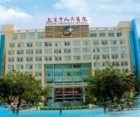 The People's Hospital of Sanya