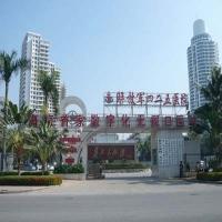 The PLA 425 Hospital