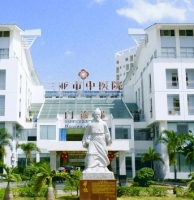 Chinese Medicine Hospital of Sanya