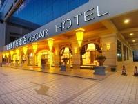 Haikou Oscar Hotel