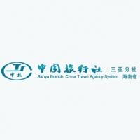 Sanya Branch, China Travel Agency System