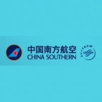 China South Airline Company Ticket Office