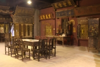 Bayu Plaque Museum