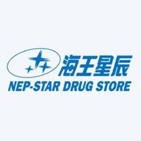 Nepstar Chain Drugstore