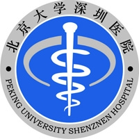 Peking University Shenzhen Hospital