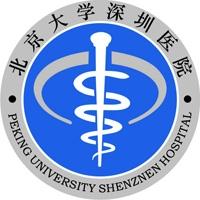 Peking University Shenzhen Hospital