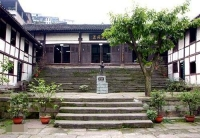 Baoshan Palace Museum of Education