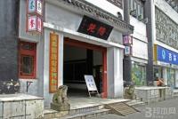 Sui Tang Kilns Museum