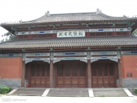 Wu Hou Shrine Museum