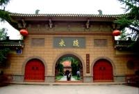 Yonglin Museum