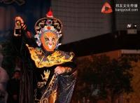 Sichuan Opera Museum