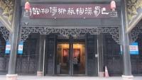 Bashu Han Pottery Art Museum