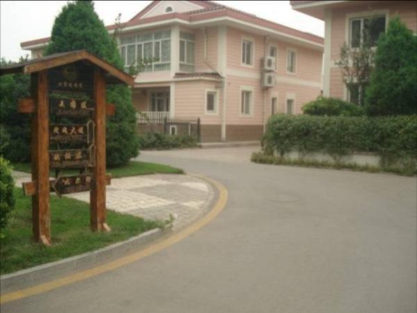 外交学院1