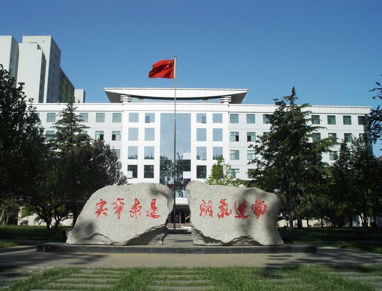 中国青年政治学院1