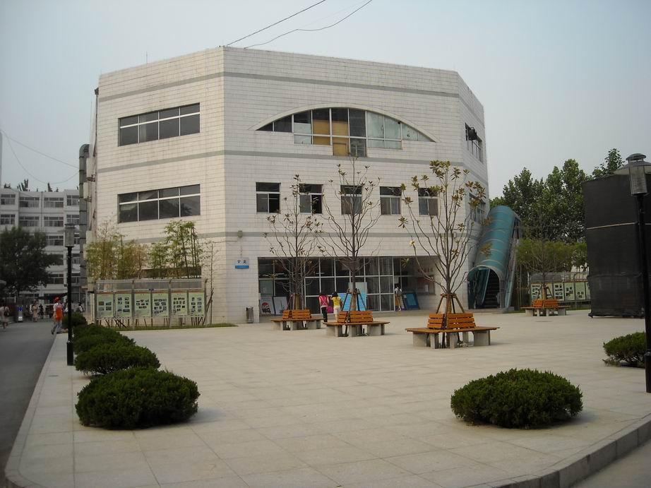 中华女子学院2