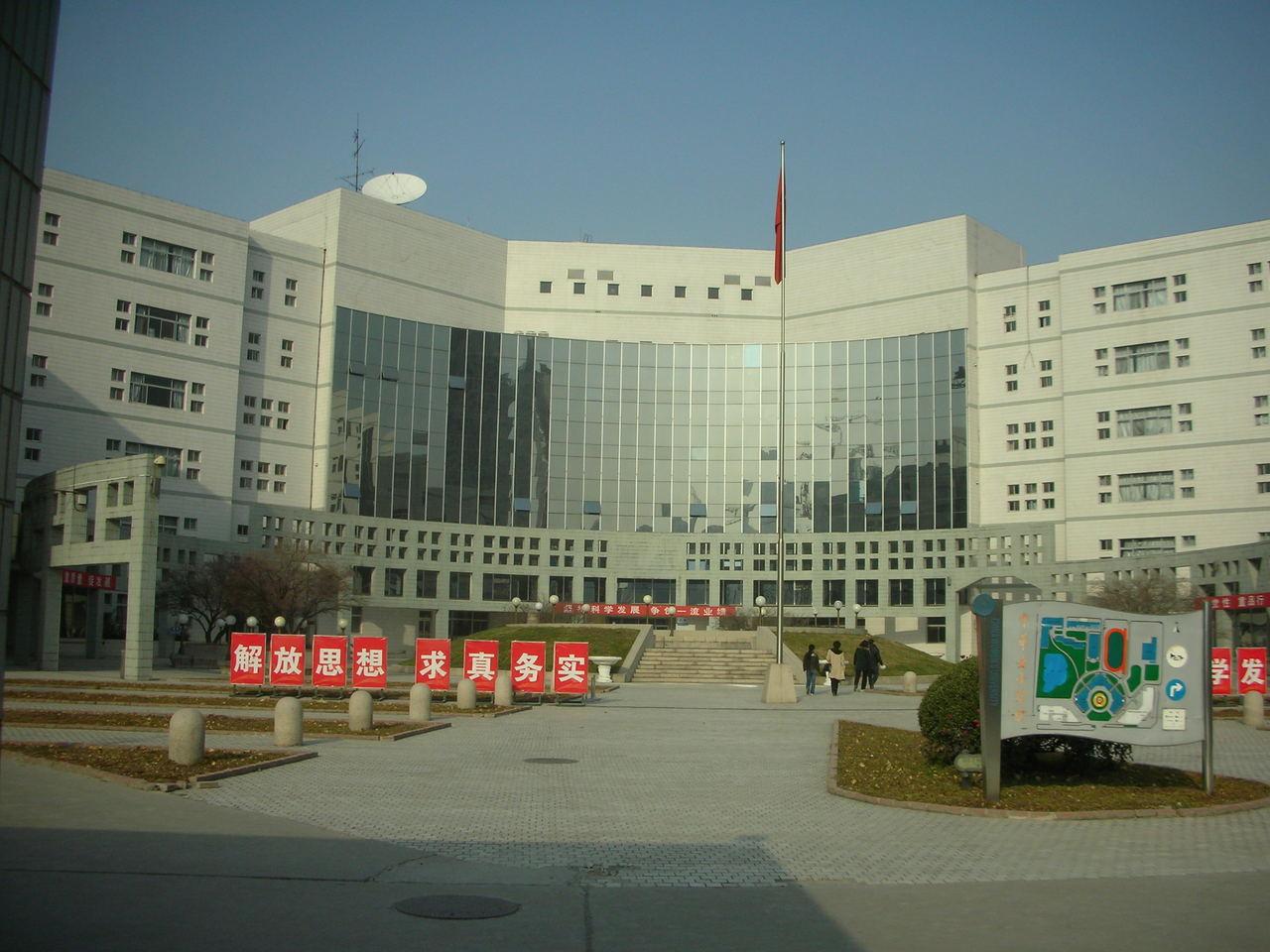 中华女子学院3