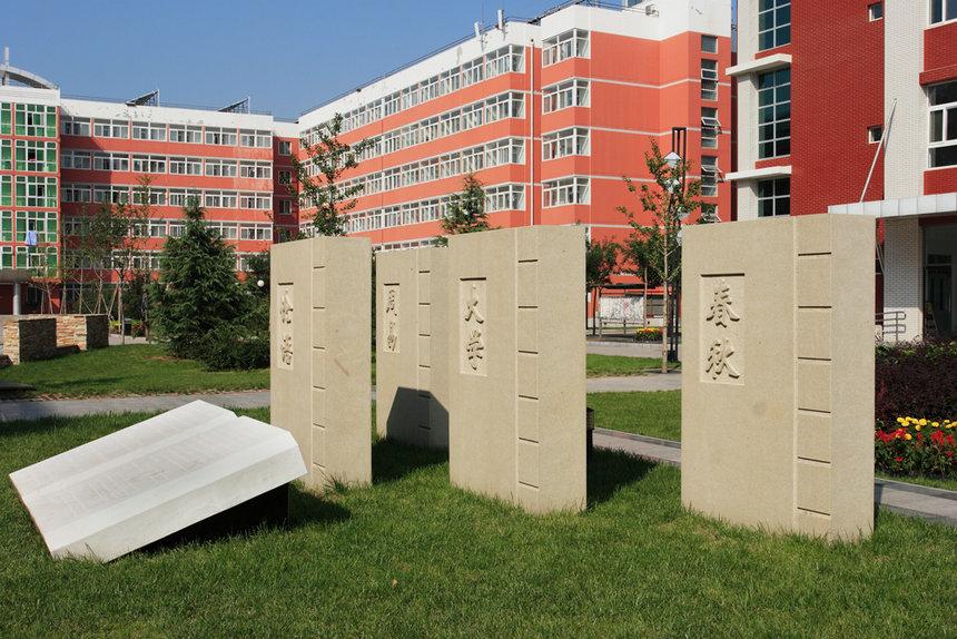 北京印刷学院6