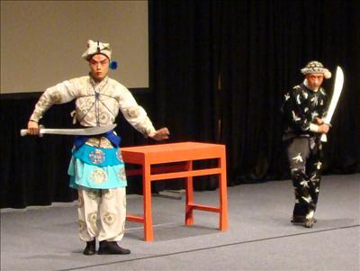 中国戏曲学院4