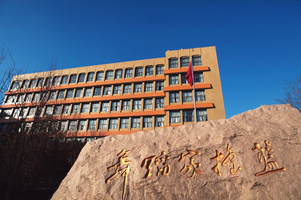 北京舞蹈学院1