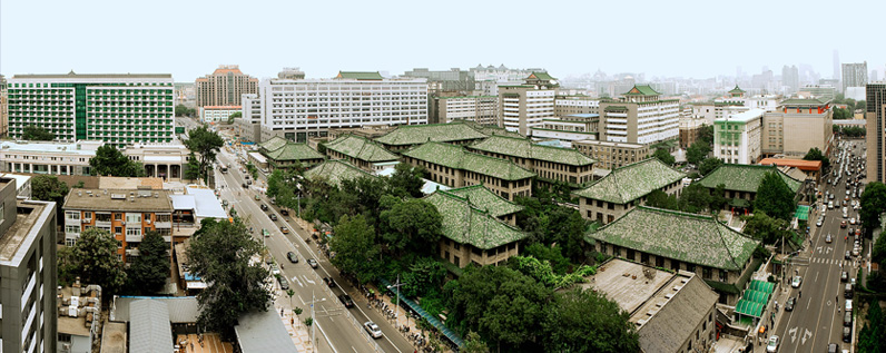 hospital beijing china: