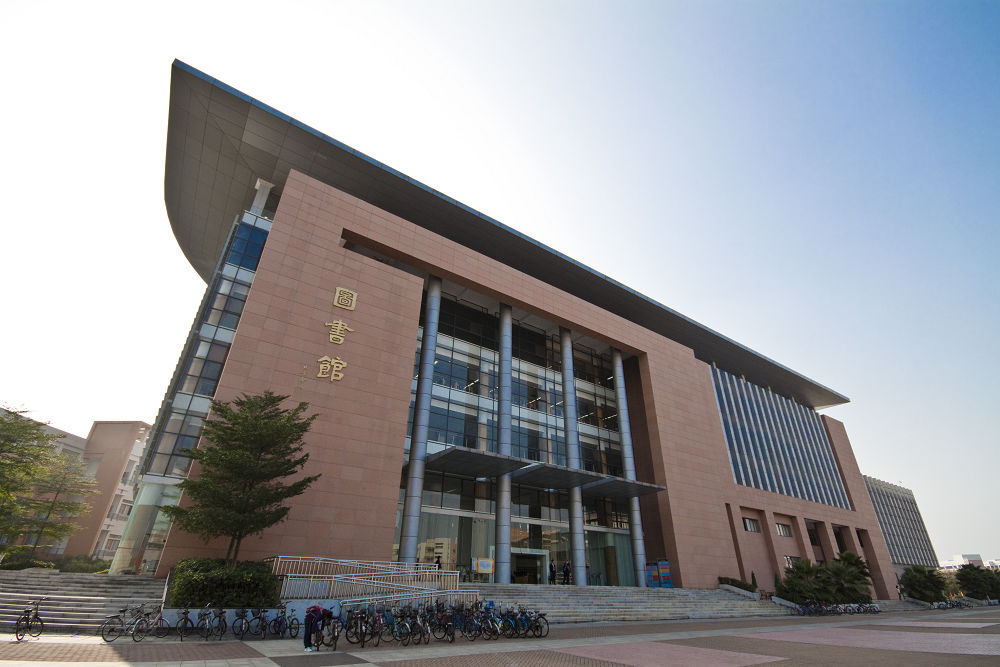 廣東外語外貿大學 Guangdong University of Foreign Studies - …