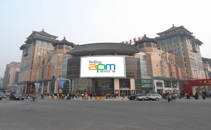 Beijing APM - Beijing APM - China Yellow Pages and China Business