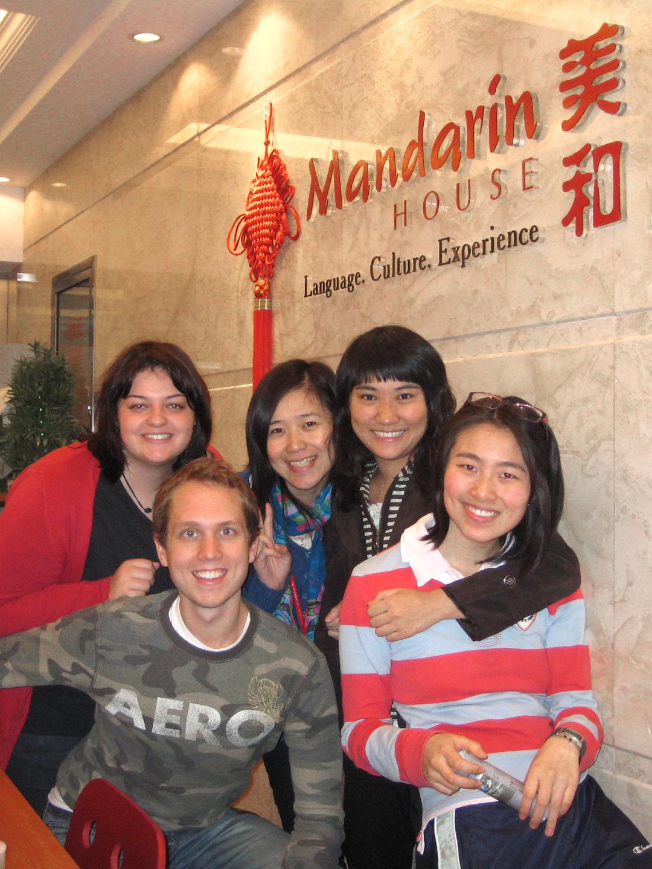 美和汉语5