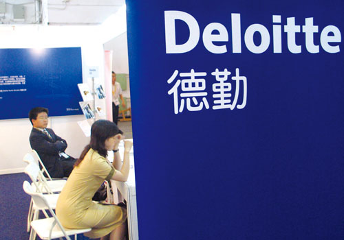 Deloitte Shenzhen1