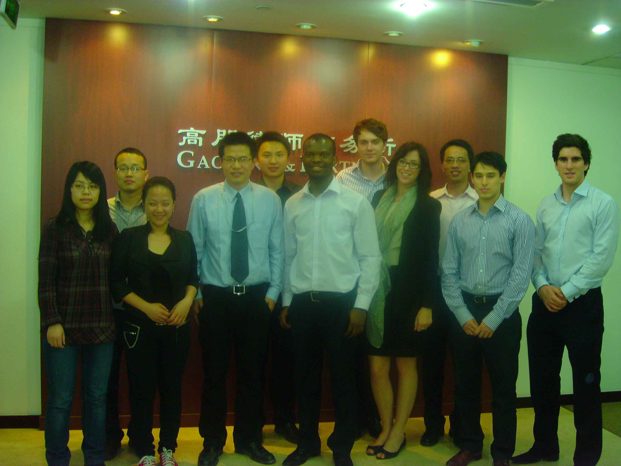 Gaopeng & Partners-1