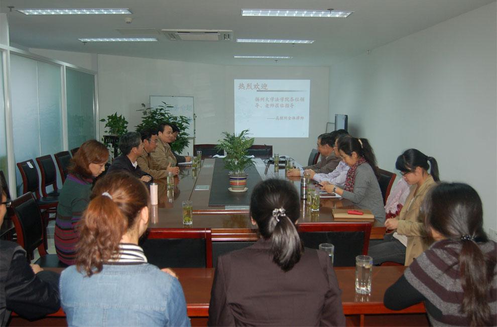 Gaopeng & Partners-5