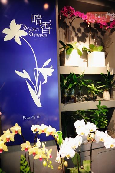 Secret Garden Florist-4