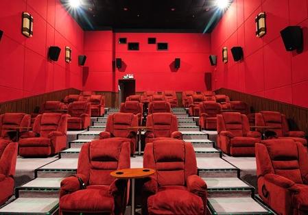 Shenzhen Jinyi Intl  Cinema - Shenzhen Warner Jinyi