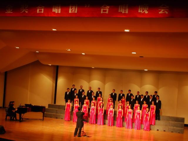 Zhejiang Concert Hall-2