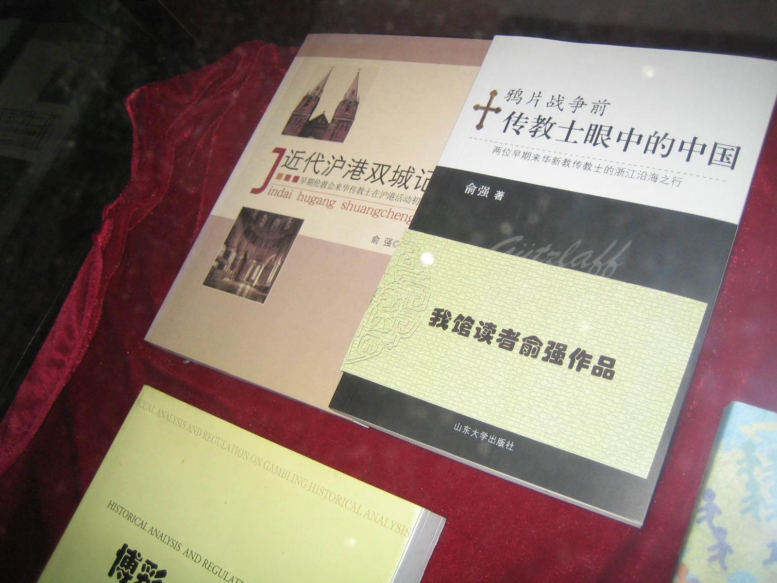 Zhejiang Library-4