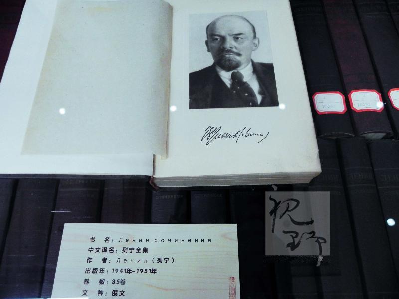 Zhejiang Library-1
