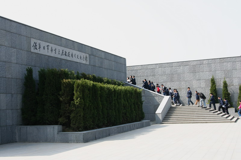 The Memorial Hall of the Victims in Nanjing Massacre by Japanese Invaders-1