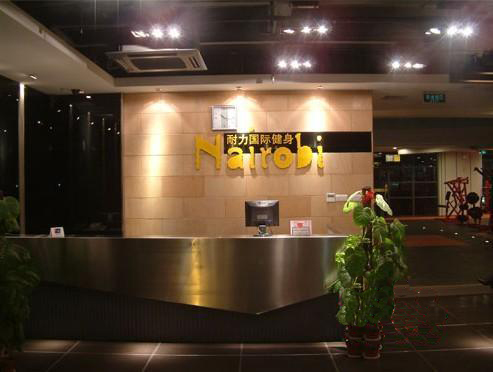 Nairobi International Fitness Club-2