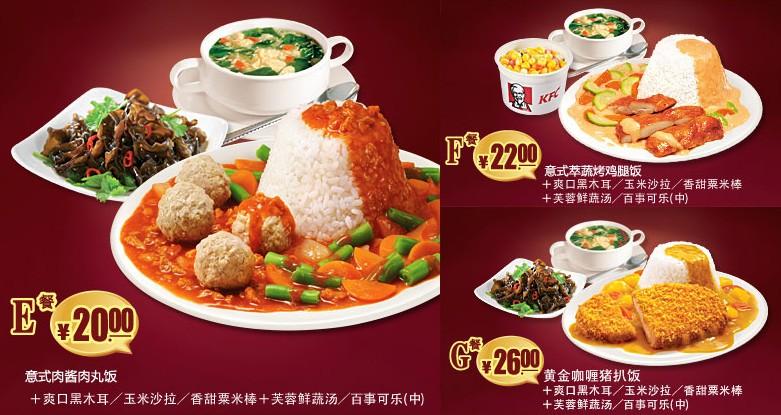 KFC (Wenyi Branch)-4