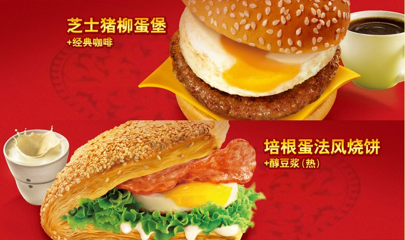 KFC (Wenyi Branch)-2