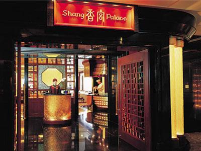 Shang Palace-0