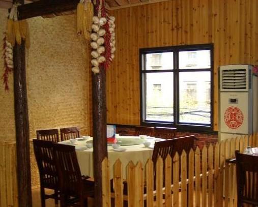 Dongbei Yijiaren Restaurant-2