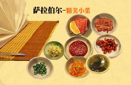 Salaboer Korean Restaurant-5