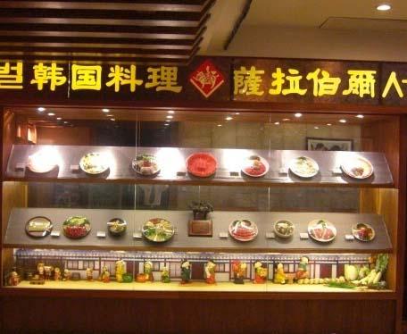 Salaboer Korean Restaurant-1