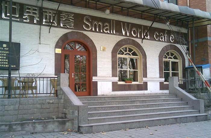 Small World Cafe-1