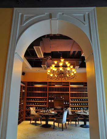 Cellar & Restaurant-2
