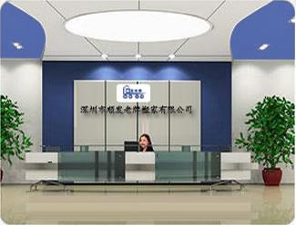 Shenzhen Shunfa Moving-1