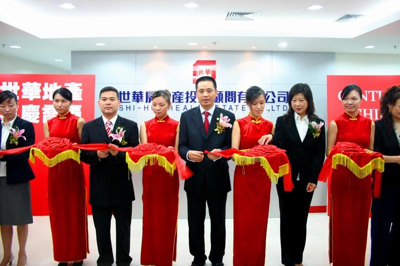 Shi-Hua Real Estate-0