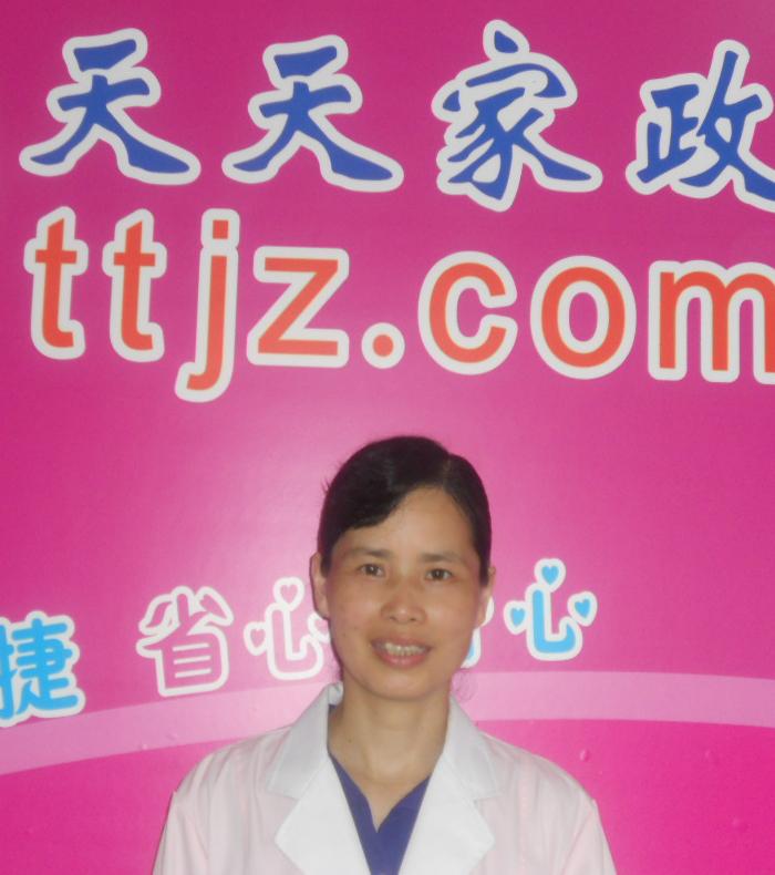 Tiantian Housekeeping Service-4